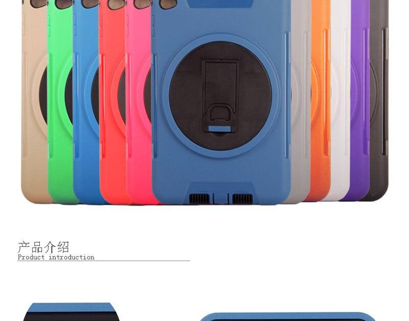 אופנה חדשה שריון מגן היברידי Defender כיסוי Apple iPad Mini 4 7.9