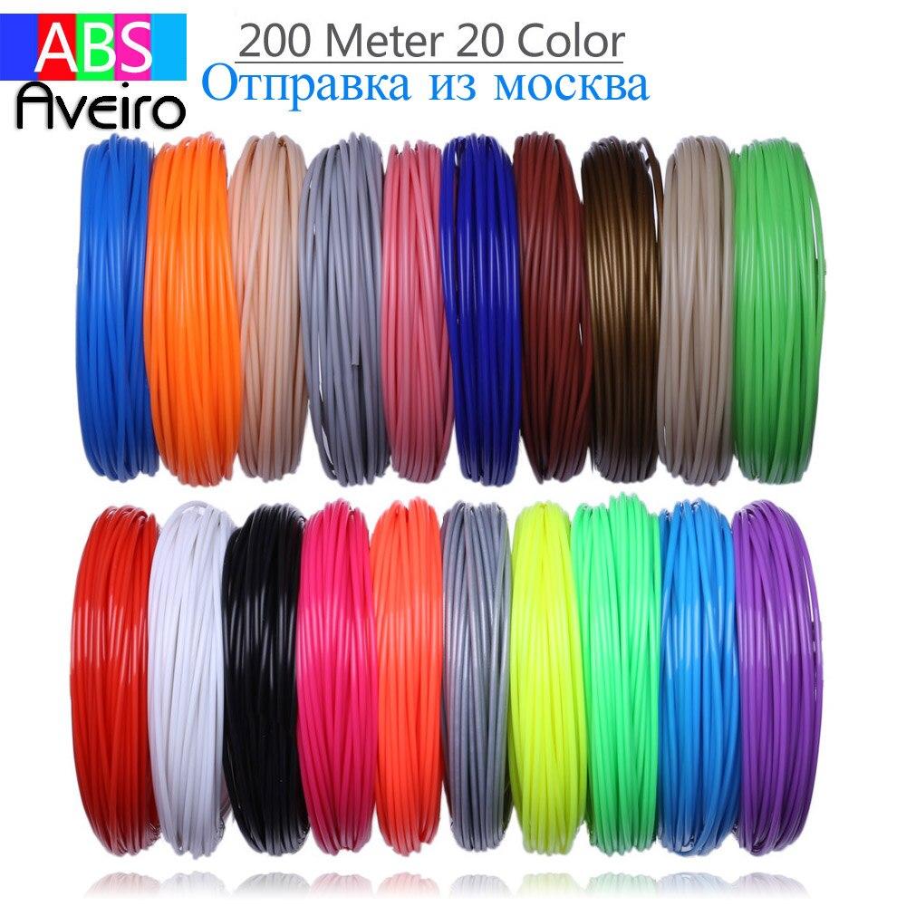 Uso para a pena de impressão 3 d 200 medidores 20 cores 1.75mm fios de filamento abs materiais plásticos da impressora 3 d para brinquedos de desenho do miúdo