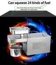 New Arrival Stainless Steel Oil Press Machine Commercial Home Oil Extractor Expeller Presser 110V or 220V EU/AU/UK/US Plug