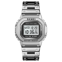 SKMEI Sports Watches Mens G Shock Fashion LED Digital Wristwatches Waterproof Watch Chronograph Stainless Steel Male Clock 1456