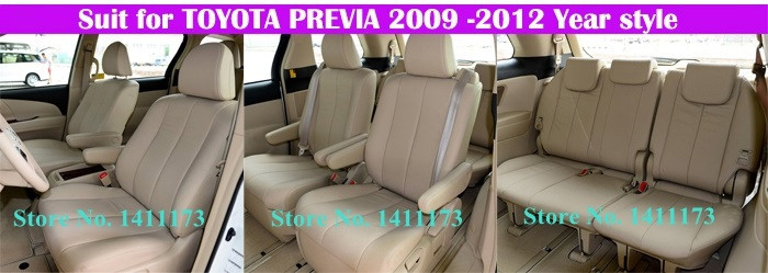 LK-058 Car seat covers (10)