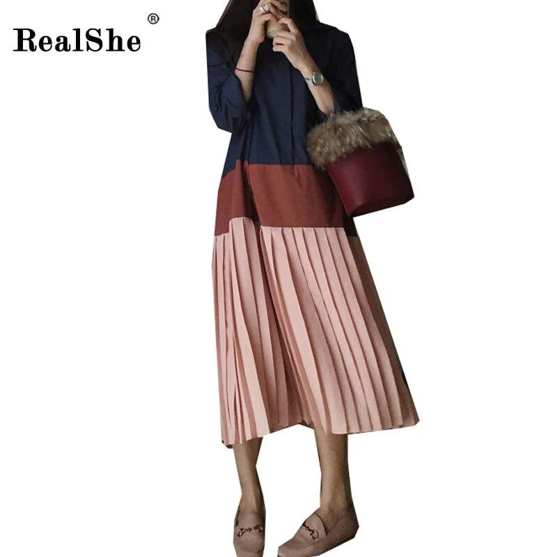 RealShe Women Elegant Dress Casual Long Sleeve Loose Shift Dress 2018 Spring Patchwork Dresses Female Clothes
