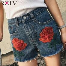 RZIV 2017 летние женские джинсы шорты повседневная чистый цвет цветы вышитые джинсовые короткие feminino