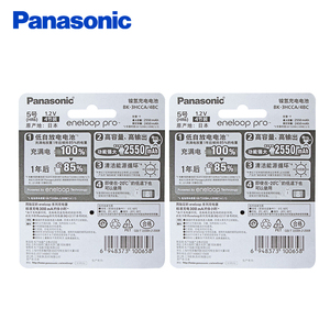 Image 5 - Panasonic Original Eneloop Batteries High Capacity 2550mAh 8pcs/2set Made In Japan NI MH Pre charged Rechargeable AA Battery