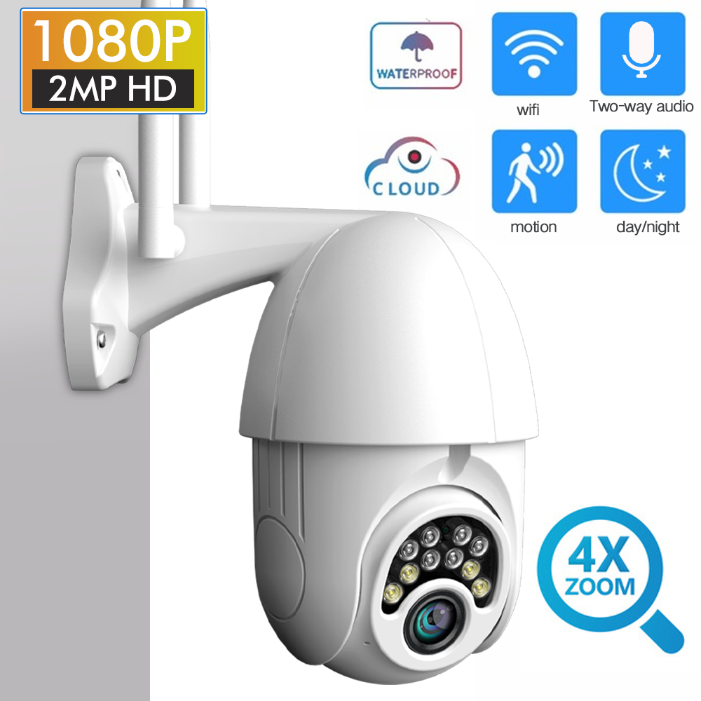 SDETER 1080P PTZ Security WIFI Camera Outdoor Speed Dome Wireless IP Camera CCTV Pan Tilt 4X Zoom IR Network Surveillance 720P-in Surveillance Cameras from Security & Protection