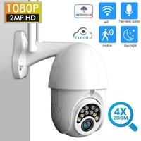 SDETER 1080P PTZ Security WIFI Camera Outdoor Speed Dome Wireless IP Camera CCTV Pan Tilt 4X Zoom IR Network Surveillance 720P