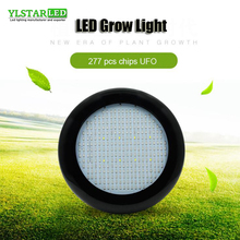 New Black 100W UFO Full Spectrum led grow light for Hydroponic Indoor Plants Growing Veg and Flower Plant Lights High Yield full spectrum ufo led plants grow light 135w ufo lamp for indoor dual veg flower