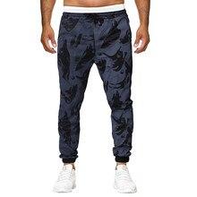 Мужские тренировочные брюки камуфляжные комбинезоны с принтом Повседневное в стиле хип-хоп мужские брюки мужские, штаны для бега, эластичная резинка на талии, леггинсы в повседневном стиле, брюки