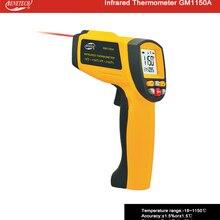 Бесконтактный ИК цифровой инфракрасный термометр с лазером GM1150A-50~ 1150 C