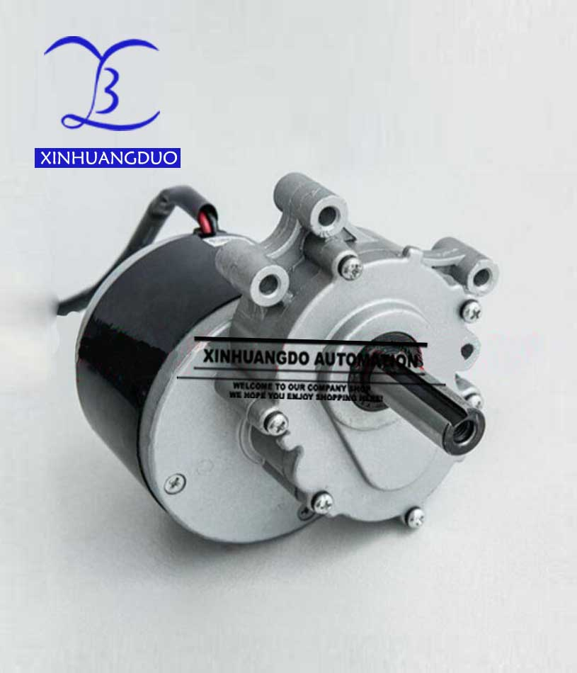 250w 24v 120rpm low speed brush motor 44mm Longer shaft Shaft Diameter 17mm wheel chair used