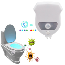 uv sterilization toilet light 8 colours body motion sensor activated pir toilet light bathroom washroom accessories