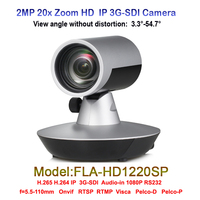2 0 Megapixel 20x Optical Zoom Integrated Video Broadcast Media Camera With 3G SDI IP RS232
