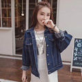 Brand New Women Casual Denim Jackets Plus Size 3 4 5 XL Loose Long Sleeve Short Style Jacket Blue Outerwear MYNZ66