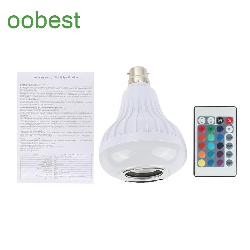oobest B22 RGB RGBW Wireless Bluetooth Speaker Bulb Music Playing Dimmable 48 LED Bulb Light Lamp with 24 Keys Remote Control newstyle portable wireless audio bluetooth speaker music playing e27 dimmable led light bulb lamp with rf remote control brightness adjustable and volume up down for smartphones tablets pcs and other bluetooth enabled devices