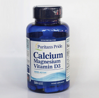 Бесплатная доставка кальций Магний витамин D3 120 шт