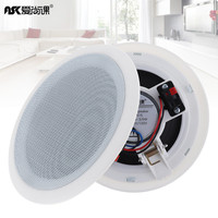 2pcs 5 Inch 5W Fashion Microphone Input USB MP3 Player Ceiling Speaker Public Broadcast Background Music