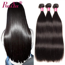 Straight Hair Bundles Brazilian Hair Weave Bundles Human Hair Bundles 3 4 Bundle Deals 8-28 Inch Non Remy Hair Weave RUIYU(China)