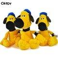 1pcs25cmShaun овчарка Bitzer плюшевые игрушки куклы НИКИ коричневая собака
