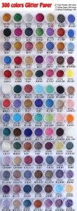 Image 3 - Nail 1 Jar/Box 10ml Nail Pink Rose Mix Color Mix Nail Glitter Powder Sequins Powder for Gel Nail Decoration 300 Colors 4 72