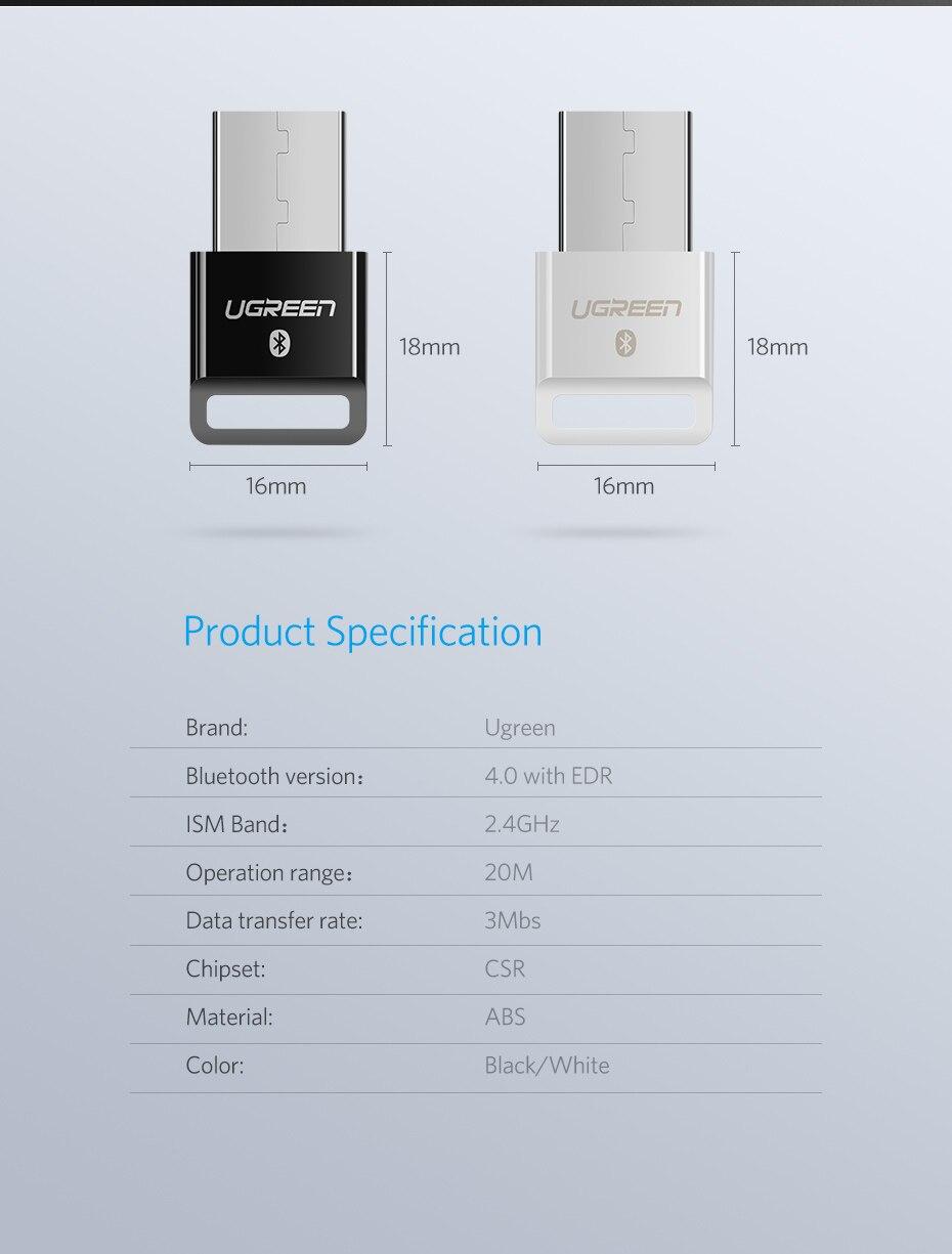 Ugreen Wireless USB Bluetooth Adapter APTX for PC Bluetooth 4 0 Dongle  Audio Receiver Bluetooth Transmitter for 10/8/XP/Vista