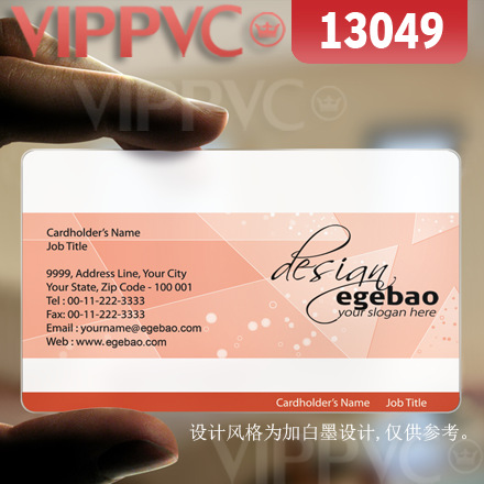 13049 free template for business cards - matte faces translucent card  0.36mm thickness