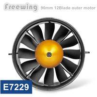 Freewing 90 мм вентилятор с электроприводом набор 12 лезвия Канальные вентилятор с 6s внешний/Внутренняя безщеточный для RC модели