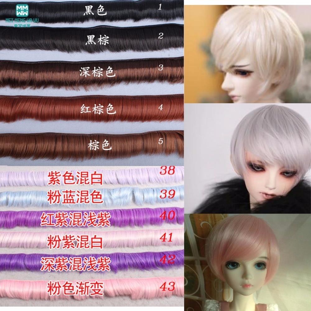 1 pièces 5 cm * 100 cm boucles courtes cheveux pour 1/3 1/4 1/6 bjd poupée bricolage perruques rouge rose bleu vert or clair brun rose