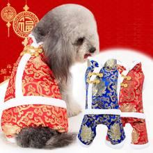 abc7ff18ff53a Nouvelle Année déguisement pour animal de compagnie Chinois Fête Du  Printemps Chien Vêtements costume tang Hiver