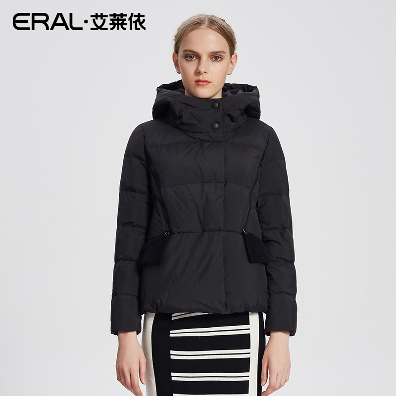 ERAL Womens Winter Coat Hooded Knitted Patchwork Zipper Design Casual Fashion Short Parka Jacket Female Down CoatERAL12037-FDAA