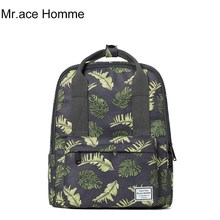 1f6a923fc79e Jungle series plant floral printed casual travel small backpack men  shoulder bags women college portable top handle school bags