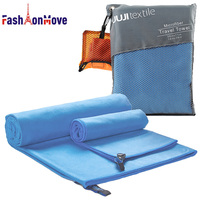 FashionMove Beach Sport Towel Set Microfiber Travel Fabric Quick Drying Sports Swimming Camping Bath Yoga Mat Blanket Gym 2017