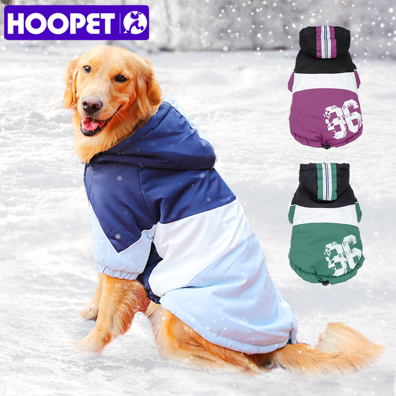 HOOPET Pet Clothes Winter Warm Clothes For Small Dogs Overalls Chihuahua Costumes Jacket Pet Products