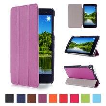 Nueva llegada de cuero de la pu soporte de la cubierta case para huawei mediapad t1 7.0 t1-701u tablet case + screen protector film + stylus