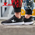 881219329509 XTEP Men's Retro Sport Athletic Mesh Breathable Men Running Sneakers Shoes for men