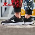 881219329509 XTEP Men's Sport shoe Athletic Summer Mesh Breathable shoe Men Running Sneakers Shoes for men