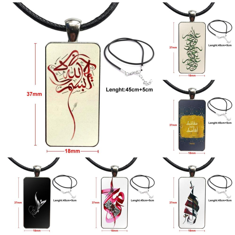 Design Fashion Vintage Glass Women Rectangle Necklace Pendants For Women Jewellery Arabe Musulman Islamique Motif Logo
