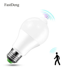 E27 B22 Smart LED Bulbs Light 220V 110V Motion Sensor 12W 18W LED Lamp Body induction Auto turn on/off with PIR motion detection(China)