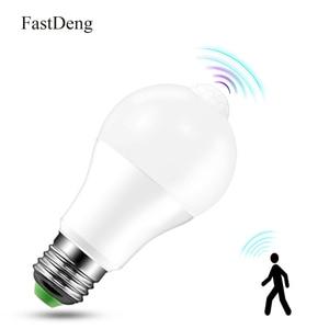 Image 1 - E27 B22 Smart Led lampen Licht 220V 110V motion Sensor 12W 18W LED Lampe Körper induktion auto turn on/off mit PIR motion detection