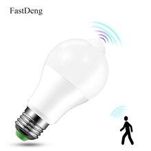 E27 B22 inteligentne żarówki LED oświetlenie 220V 110V czujnik ruchu 12W 18W lampa LED indukcja ciała automatyczne włączanie/wyłączanie z wykrywanie ruchu pir