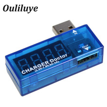 USB Digital Current and Voltage Charger Tester Meters Doctor Amperimetro Power Bank Charger Amp Volt Ammeter Detector Indicator