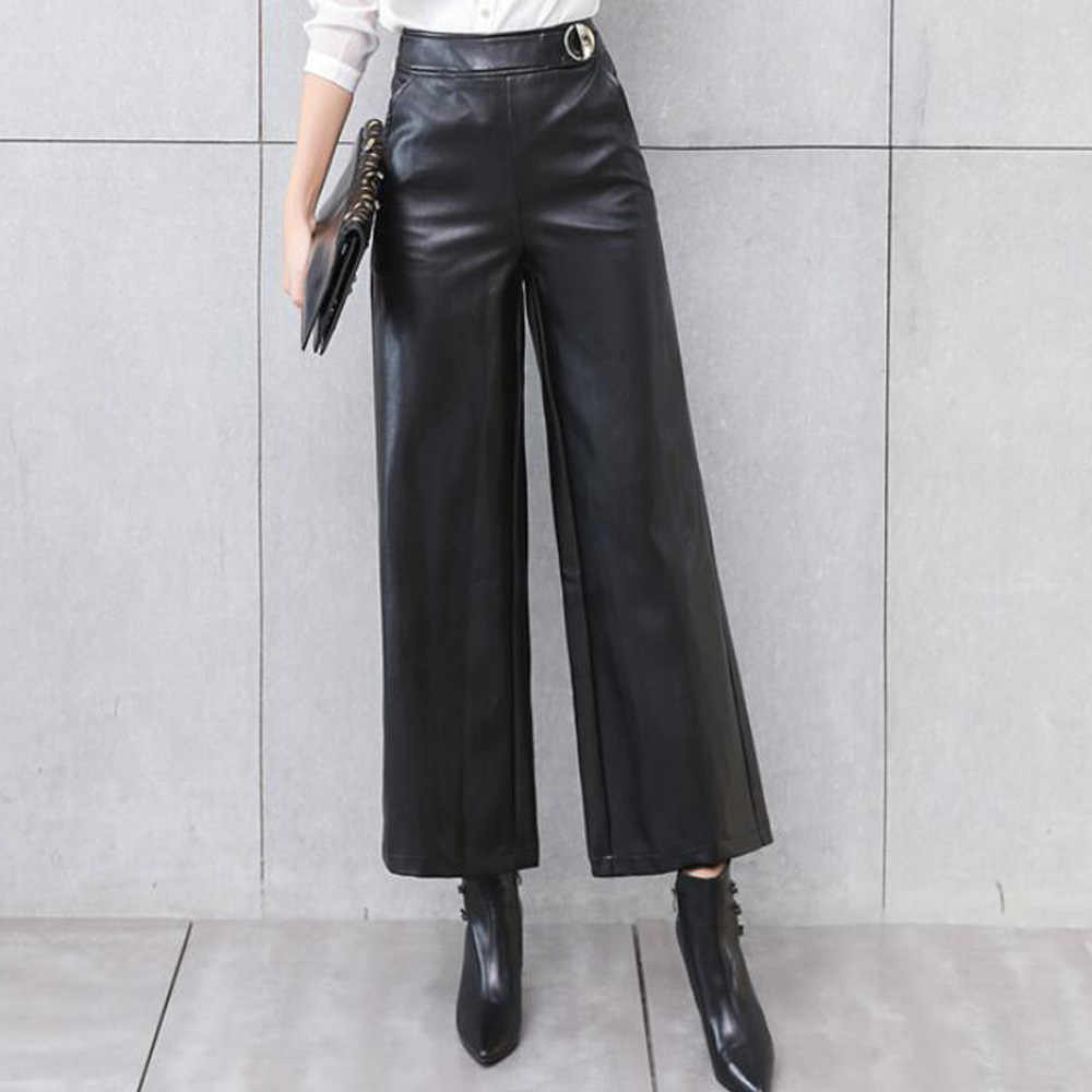 PU Faux Leather Wide Leg Pants Women Black Autumn Winter Loose Long Trousers Thick High Waist Office Ladies Pants Pantalon Femme