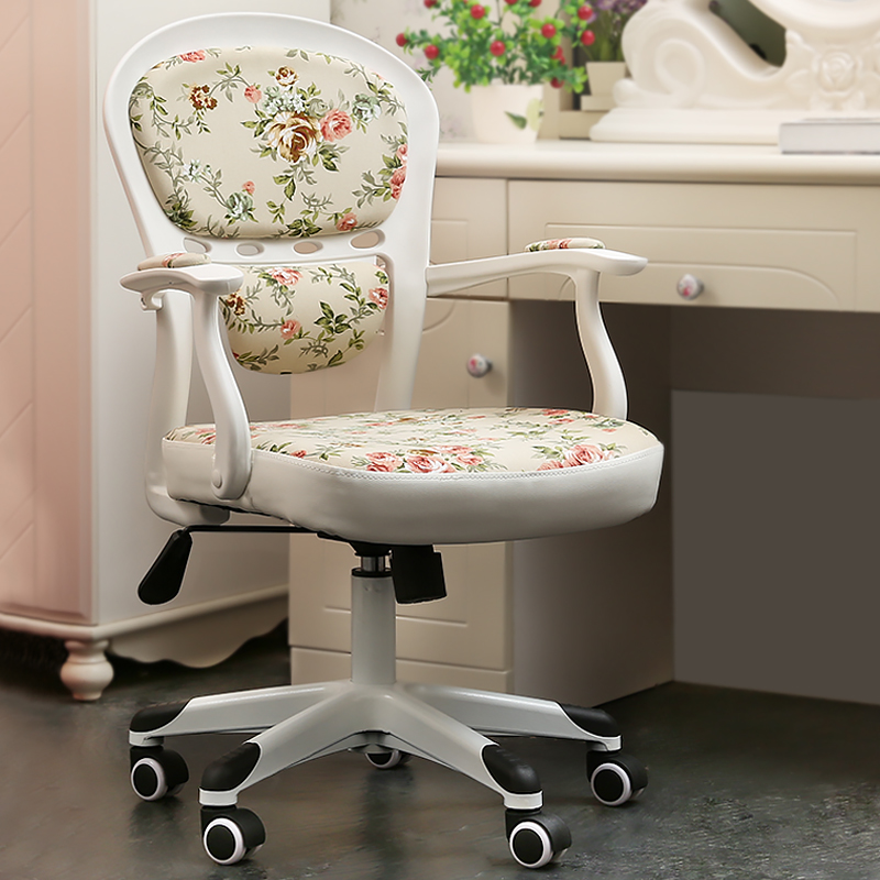 Office Chair Middle back Computer Chair Armchair Fixed Arms Flower Floral Fabric manager Chair Life Chairs Safety Gas lift C59 240337 ergonomic chair quality pu wheel household office chair computer chair 3d thick cushion high breathable mesh