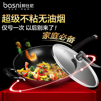32CM Non Stick Frying Pan Chef's Pan  Cast Iron  Wok Cooking  Tools Pan Kitchen Pots and Pans Kitchen Cookware