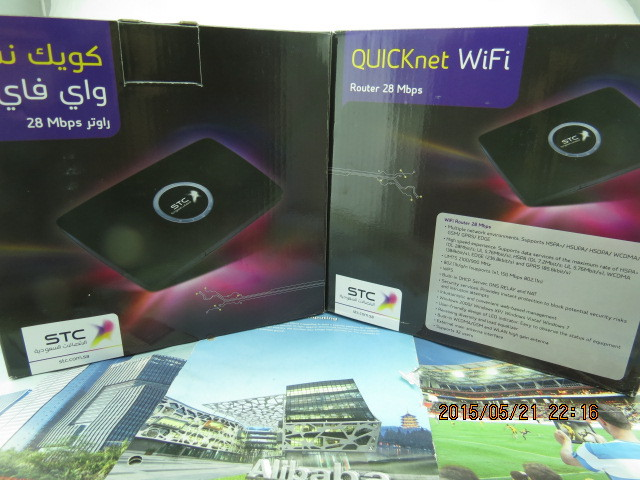 brand new black color long range wireless routers huawei b681,huawei b681 3g 28.8mbps brand new black