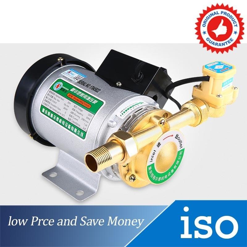 220V 100Watt Electronic Manual Home Shower Washing Water Booster Pump 100w 220v shower booster water pump