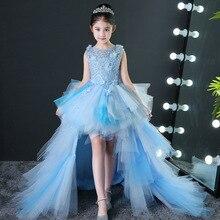 Summer Beaded Girl Dress evening dress Princess dress Children's trailing wedding dress Small host catwalk piano costume flower недорого