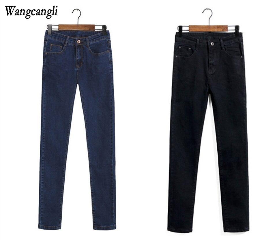 Online Get Cheap Wear High Waisted Jeans -Aliexpress.com | Alibaba ...