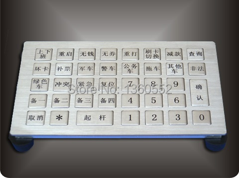 38 keys metal keypad with numbers and letters for gas station parking vending machine ticket kioskmetal highway toll keyboard