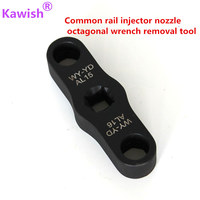New arrival and free shipping!Common rail injector nozzle octagonal wrench removal tools for piezo injectors