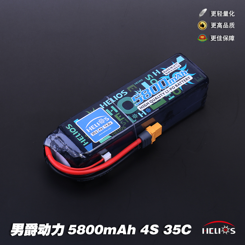HELIOS 5800mAh 3S/4S/6S/7S/8S Battery For Helicopter Fixed Wing Quadcopter carstel s 80022
